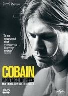 Kurt Cobain: Montage of Heck - Greek DVD cover (xs thumbnail)