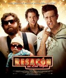 The Hangover - Spanish Movie Poster (xs thumbnail)