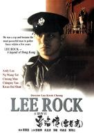 Wu yi tan zhang: Lei Luo zhuan - Hong Kong Movie Cover (xs thumbnail)
