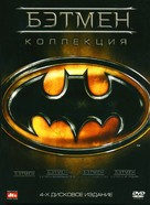 Batman Returns - Russian DVD cover (xs thumbnail)