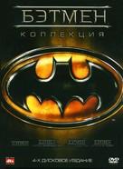 Batman Returns - Russian DVD movie cover (xs thumbnail)