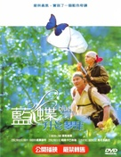 The Blue Butterfly - Taiwanese Movie Cover (xs thumbnail)