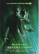 The Matrix Revolutions - Spanish Movie Poster (xs thumbnail)