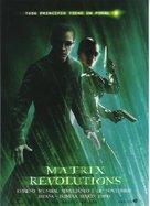 The Matrix Revolutions - Spanish Movie Poster (xs thumbnail)