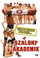 Dorm Daze - Polish DVD cover (xs thumbnail)