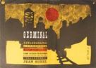 Germinal - Hungarian Movie Poster (xs thumbnail)