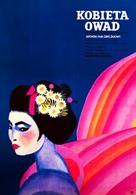 Nippon konchuki - Polish Movie Poster (xs thumbnail)