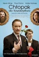 The Extra Man - Polish Movie Poster (xs thumbnail)