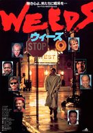 Weeds - Japanese Movie Poster (xs thumbnail)