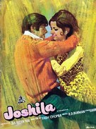 Joshila - Indian Movie Poster (xs thumbnail)