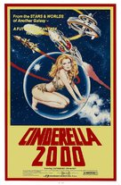 Cinderella 2000 - Re-release poster (xs thumbnail)