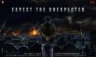 Detective Byomkesh Bakshy - Indian Movie Poster (xs thumbnail)