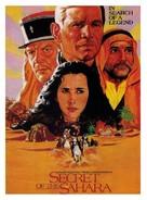 """Il segreto del Sahara"" - VHS movie cover (xs thumbnail)"
