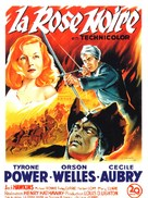 The Black Rose - French Movie Poster (xs thumbnail)