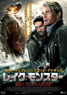 Legendary: Tomb of the Dragon - Japanese DVD movie cover (xs thumbnail)