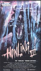 Howling III - VHS cover (xs thumbnail)