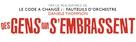 Des gens qui s'embrassent - French Logo (xs thumbnail)