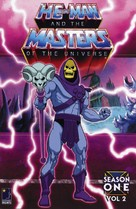 """He-Man and the Masters of the Universe"" - DVD movie cover (xs thumbnail)"