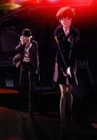 """Psycho-Pass"" - Japanese Key art (xs thumbnail)"
