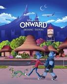 Onward - Indonesian Movie Poster (xs thumbnail)