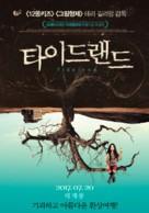 Tideland - South Korean Movie Poster (xs thumbnail)