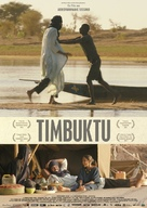 Timbuktu - German Movie Poster (xs thumbnail)
