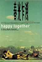 Sip si ling dou - cheun gwong tsa sit - Hong Kong Movie Poster (xs thumbnail)