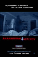 Paranormal Activity 4 - Spanish Movie Poster (xs thumbnail)