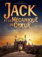 Jack et la mécanique du coeur - French Movie Poster (xs thumbnail)