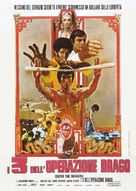 Enter The Dragon - Italian Theatrical movie poster (xs thumbnail)