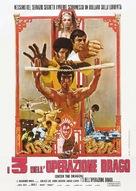 Enter The Dragon - Italian Theatrical movie poster (xs thumbnail)