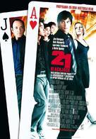 21 - Spanish Movie Poster (xs thumbnail)