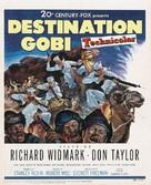 Destination Gobi - Movie Poster (xs thumbnail)
