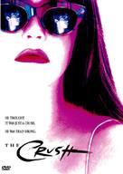 The Crush - DVD movie cover (xs thumbnail)