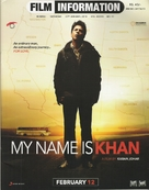My Name Is Khan - Teaser poster (xs thumbnail)