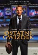 Draft Day - Polish Movie Cover (xs thumbnail)