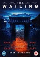 Gokseong - British Movie Cover (xs thumbnail)