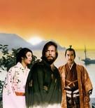 """Shogun"" - Key art (xs thumbnail)"