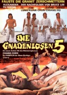 Shao Lin wu zu - German Movie Cover (xs thumbnail)