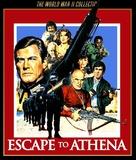 Escape to Athena - Blu-Ray movie cover (xs thumbnail)