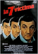 7ème cible, La - Spanish Movie Poster (xs thumbnail)