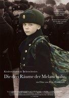 Melancholian kolme huonetta - Finnish poster (xs thumbnail)
