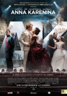 Anna Karenina - Romanian Movie Poster (xs thumbnail)