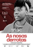 Nos défaites - Spanish Movie Poster (xs thumbnail)