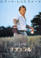 The Natural - Japanese Movie Poster (xs thumbnail)