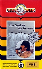 Luca il contrabbandiere - German VHS cover (xs thumbnail)