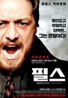 Filth - South Korean Movie Poster (xs thumbnail)