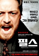 Filth - South Korean Movie Poster (xs thumbnail)