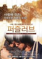 Puzzled Love - South Korean Movie Poster (xs thumbnail)