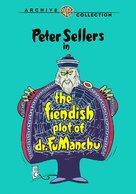 The Fiendish Plot of Dr. Fu Manchu - Movie Cover (xs thumbnail)